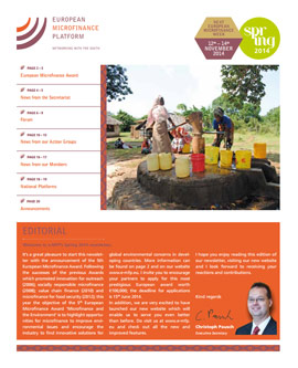 e-MFP Spring 2014 newsletter cover